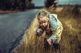 защитить ребенка от осенних вирусов